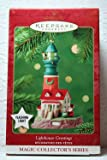 Hallmark 2001 LIGHTHOUSE GREETINGS 5th in series