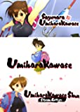 Umihara Kawase Trilogy - Steam Edition [Online Game Code]