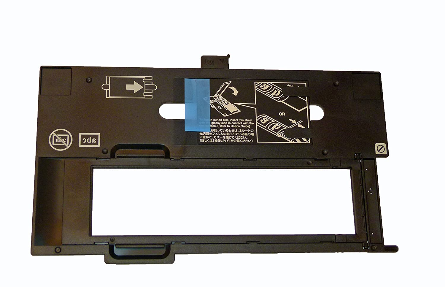 Epson Perfection V600 - 120, 220, 620 Holder - Film Guide