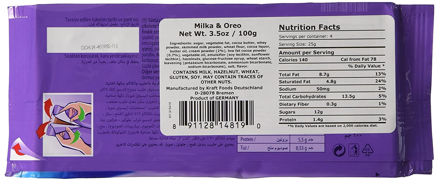 Milka Alpine Milk Chocolate Nutrition Facts