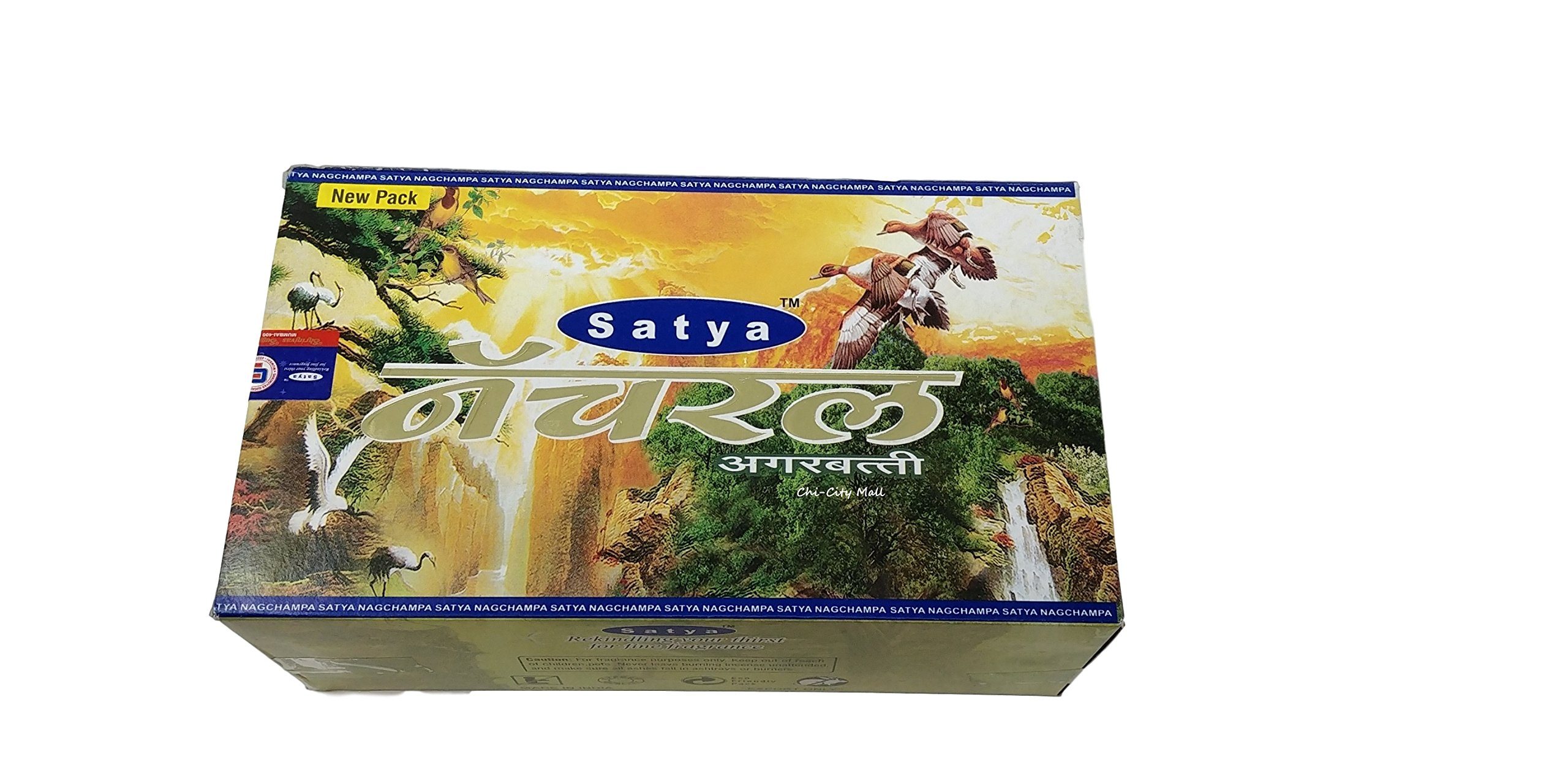 Satya Nag Champa Natural Agarbatti Incense Sticks | Signature Fragrance | Net Wt: 15g x 12 boxes = 180g | Exclusively Made in India | Export Quality | Handrolled Non-Toxic Incense