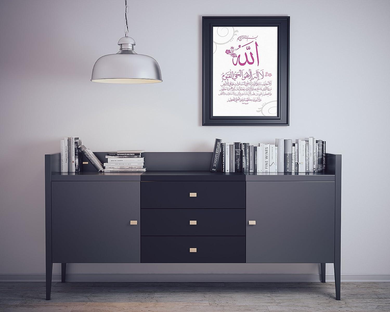 Ayat Al-kursi Poster Le Tr/ône Verse Ayatul Kursi Coran Arabe Moderne Poster par inspir/é Walls/â /®