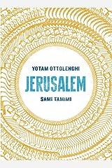 Jerusalem (Overlook) (Italian Edition) Kindle Edition