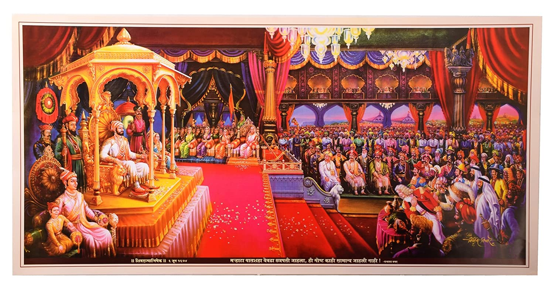 Bm Traders Chattrapati Shivaji Maharaj Raj Abhishek Unframed Poster