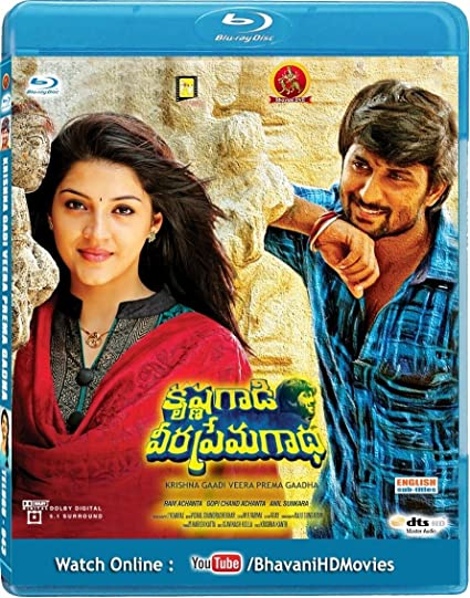 Amazon in: Buy Krishna Gaadi Veera Prema Gaadha Telugu Blu