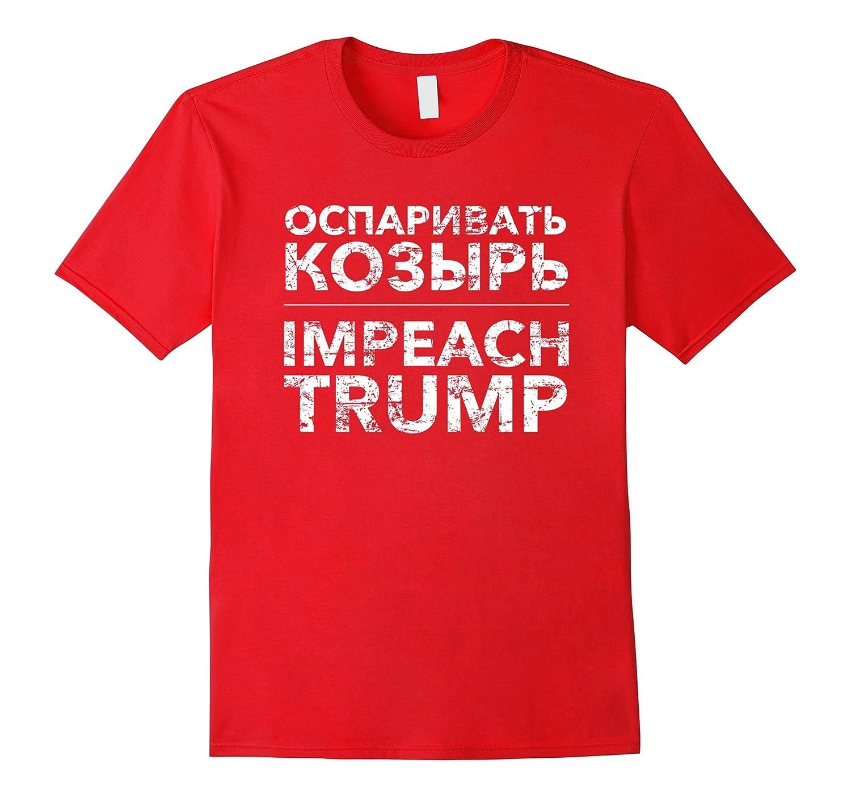 Impeach President Trump English to Russian T-Shirt