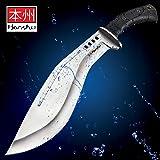 "Honshu Boshin Kukri with Genuine Leather Belt Sheath - Full Tang 19 5/8"" Gurkha Machete Fixed Blade - 7Cr13 Stainless…"