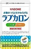 カゴメ 健康直送便 ラブカロン 31粒×1袋 機能性表示食品