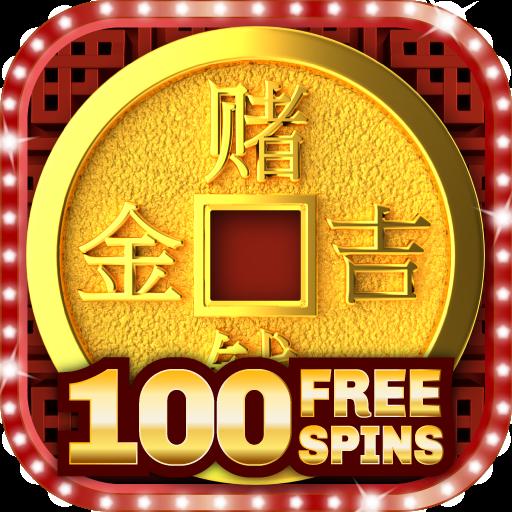 - Slot Machine - Emperor's Fortune Free Vintage Casino Game