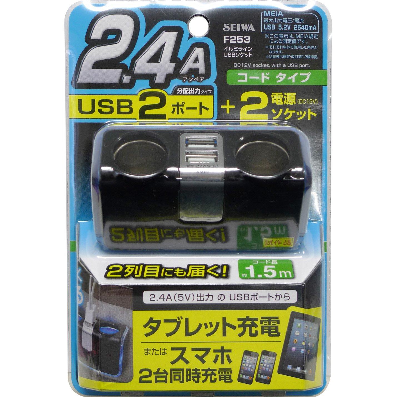 2/Port Adaptateur de Prise Allume-Cigare avec LED SEIWA F253/Deux USB