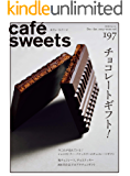 cafe-sweets vol.197