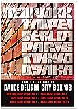 DANCE DELIGHT CITY BOX '08 [DVD]