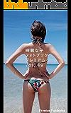 Beautiful girl photo book Premium Volume forty nine (Japanese Edition)