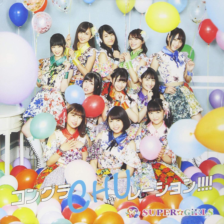 Type B (CD + Blu ray)