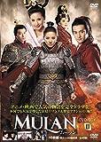 [DVD]ムーランDVD-BOXII