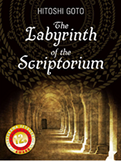 The Labyrinth of the Scriptorium