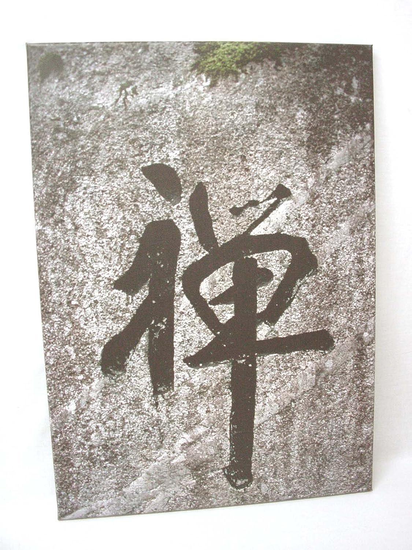 cuadros japoneses