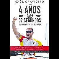4 años para 32 segundos: La recompensa del esfuerzo (Spanish Edition)