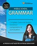 Middle School- Grammar [Online Code]