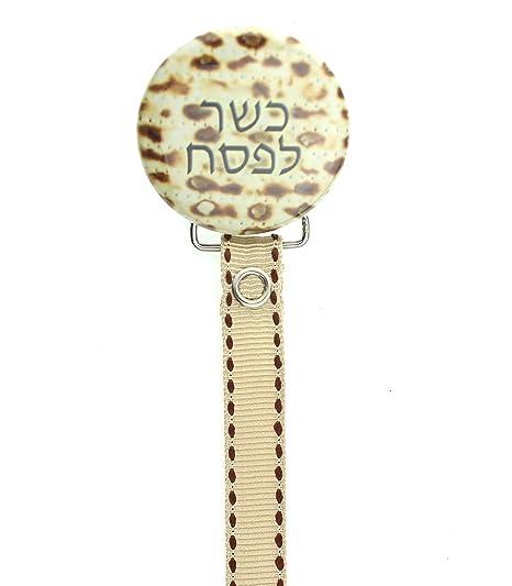 Crystal vacaciones de ensueño hebreo pésaj elegante Festive ...