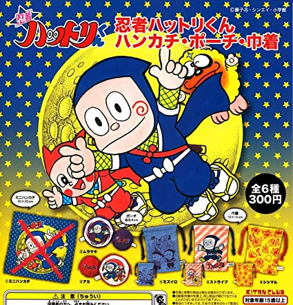 Kitan Club Ninja Hattori handkerchief porch purse Gashapon 6 ...