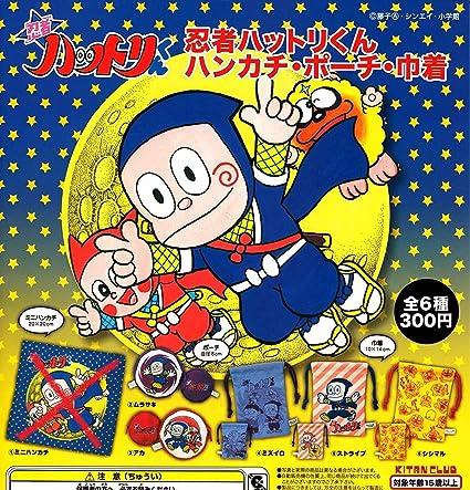 Kitan Club Ninja Hattori handkerchief porch purse Gashapon 6 ...