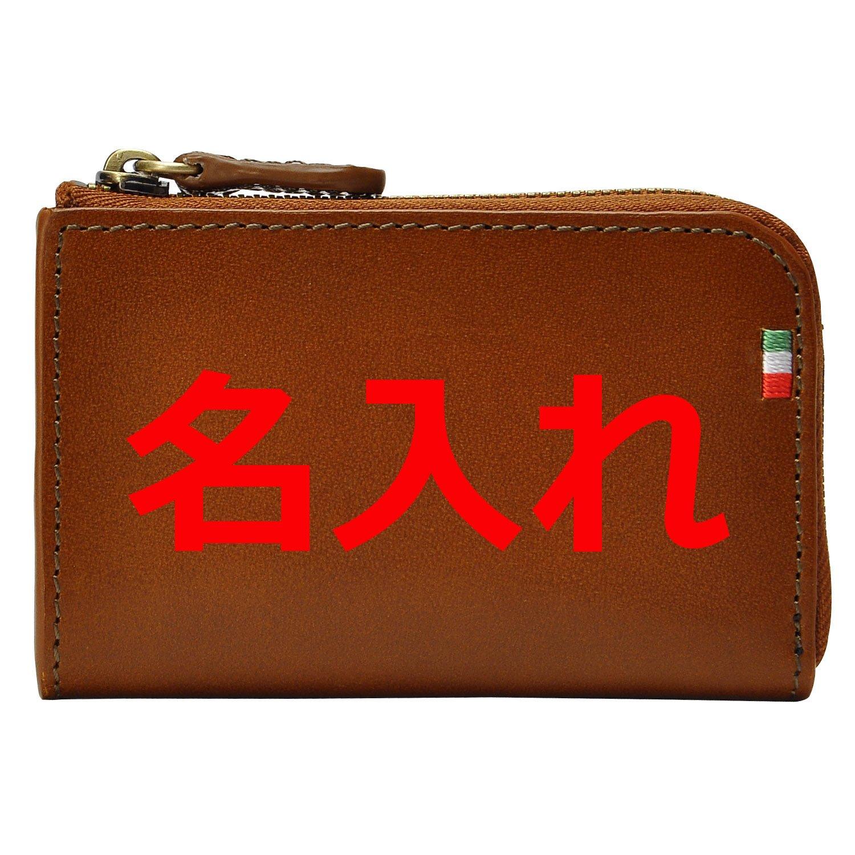 16c282711900 [ミラグロ] 財布 小銭入れ コインケース パスケース タンポナートレザーシリーズ CA-