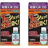 おすだけベープ ワンプッシュ式 250回分 取替え 不快害虫用 無香料 30.5ml×2セット
