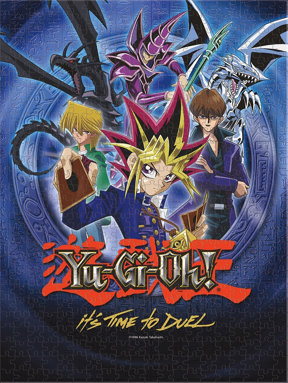 amazon com usaopoly yu gi oh collector u0027s puzzle 550 piece toys