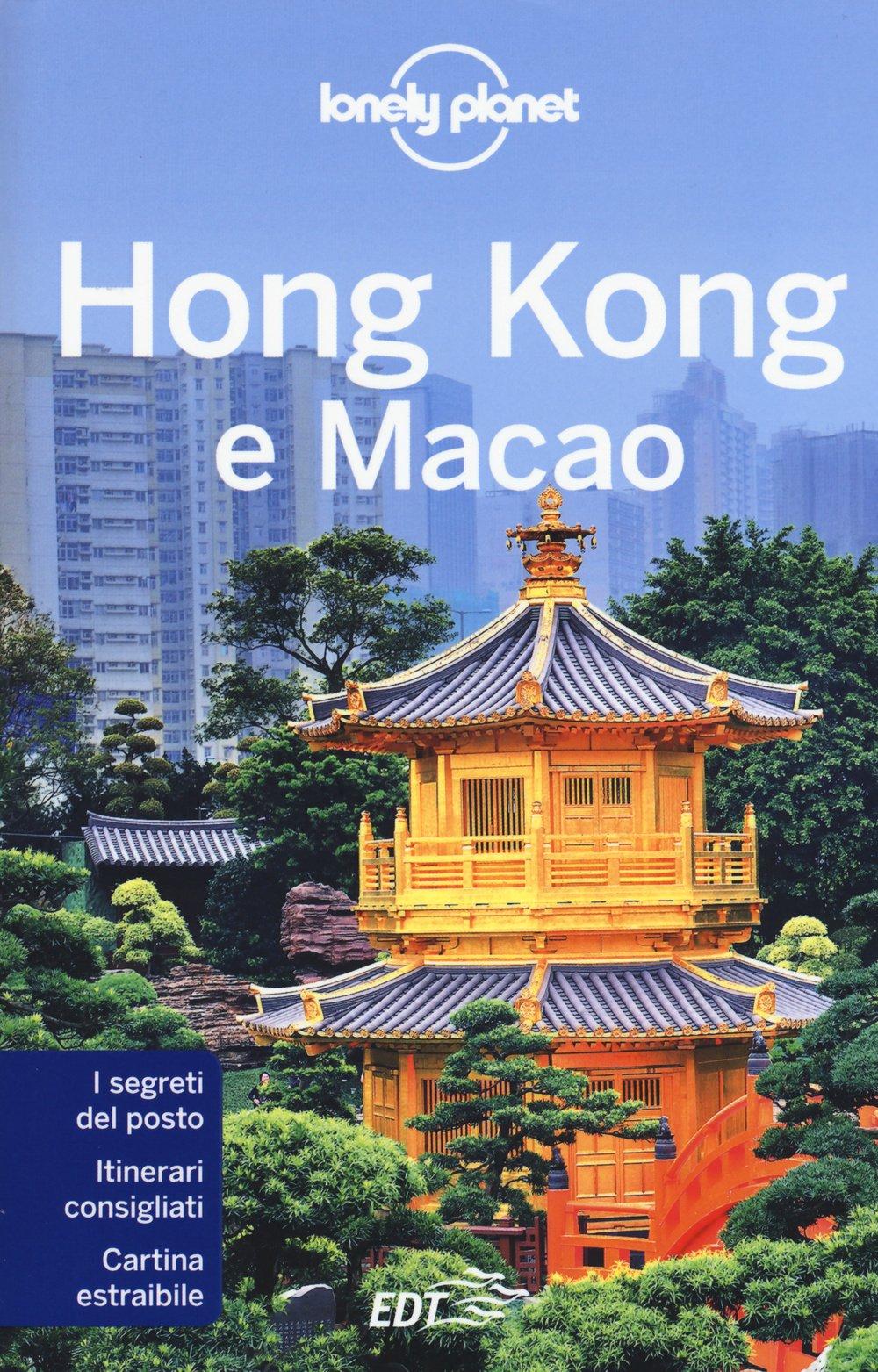 Cartina Hong Kong.Amazon It Hong Kong E Macao Con Cartina Chen Piera Matchar Emily Libri