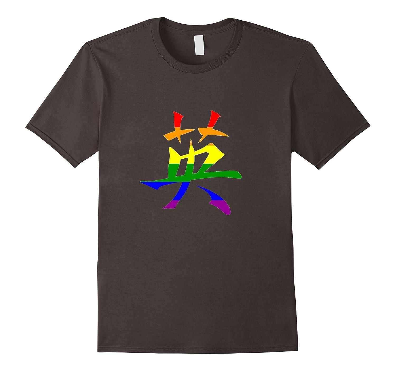 Courage In Chinese Writing Rainbow Flag Lgbtq T Shirt Th Teehelen