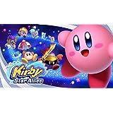 Kirby Star Allies - Nintendo Switch [Digital Code]