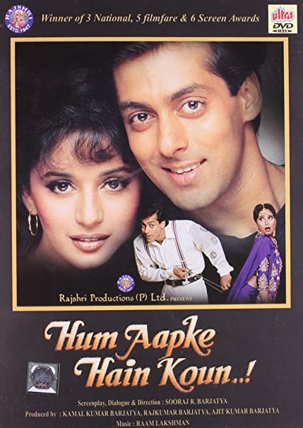 hum aapke hain kaun movie download for 14