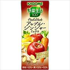 【ドリンクの新商品】カゴメ 野菜生活100 Peel&Herb アップル・ジンジャーミックス 200ml×24本
