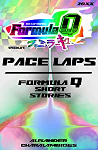Pace Laps: Start Your Engines (Formula Q Book 1)