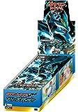 ポケモンカードゲームBW 拡張パック フリーズボルト BOX