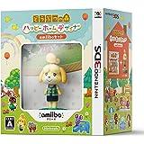 どうぶつの森 ハッピーホームデザイナー amiiboセット - 3DS