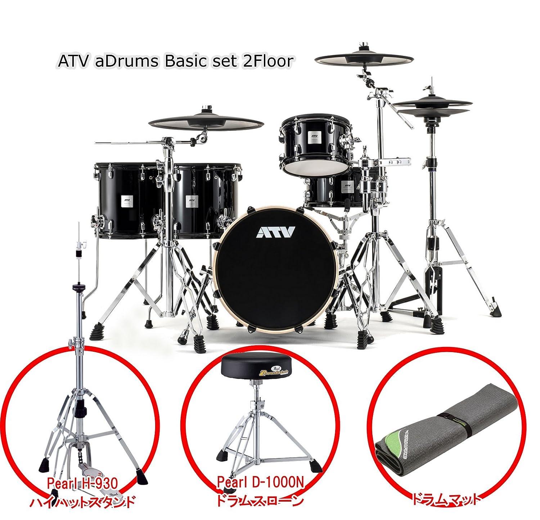 電子ドラム ATV aDrums Basic set 2Floor(aD5(音源) は別売りです) 【KEYオリジナル ハードウェア&マット付属セット】   B07C2ZM6DW