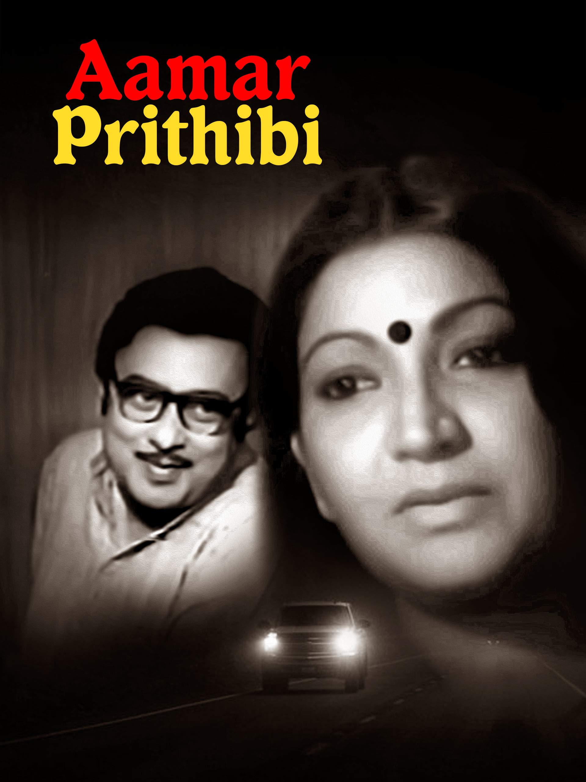 Watch Amar Prithibi Prime Video