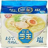 日清 ラ王 塩(鶏のむね肉スープ) 5食