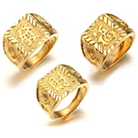 Halukakah Gold Bless All Men's 18K Gold Plated Kanji Ring Rich/Luck/Wealth Set Size Adjustable with Free Giftbox