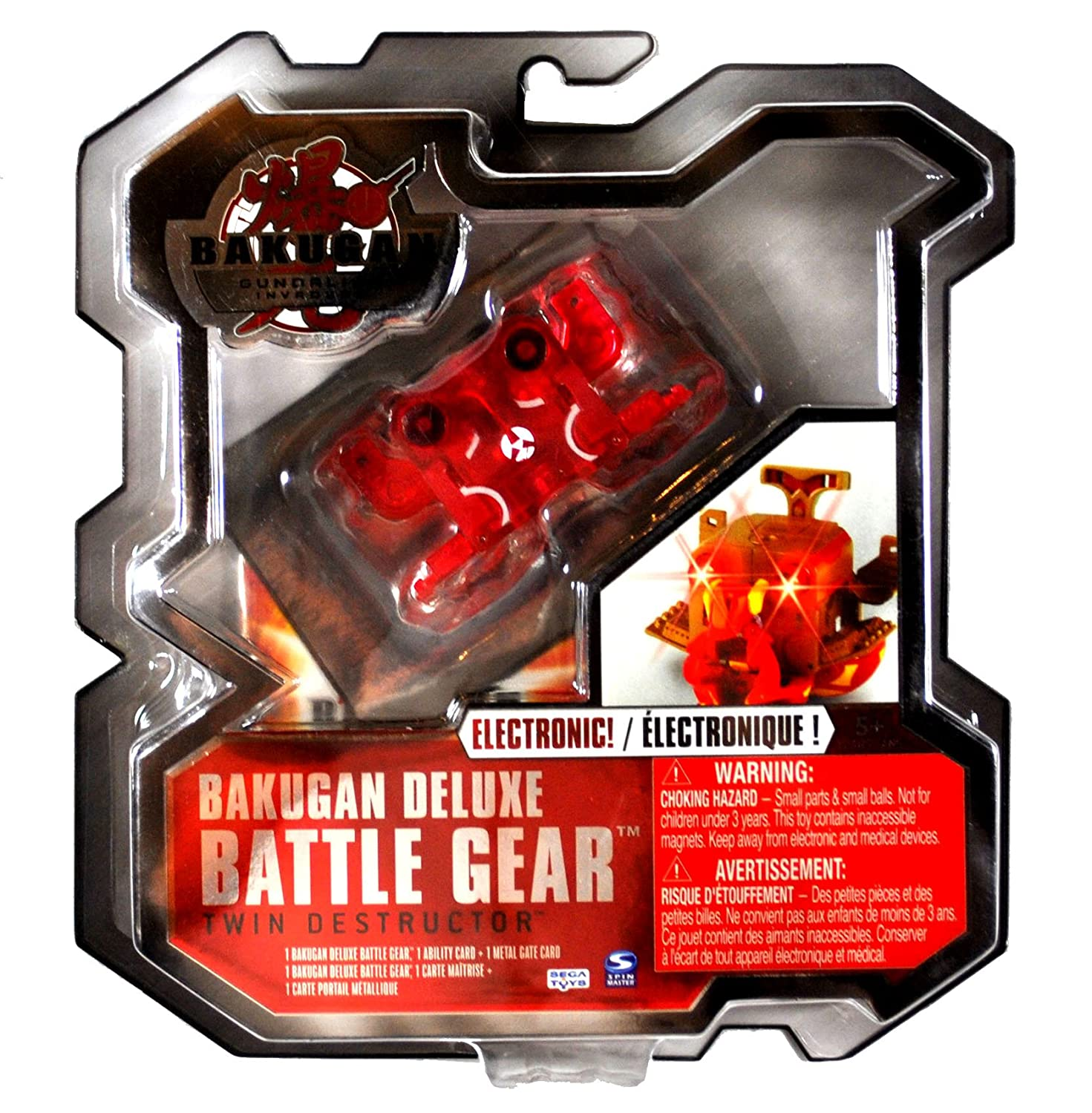 Spin Master Year 2010 Bakugan Gundalian Invaders Deluxe Electronic Battle Gear Set - Double Cannon TWIN DESTRUCTOR (Silver - 100Gs) with 1 Ability Card and 1 Metal Gate Card B004RZHCNC