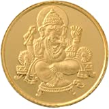 Bangalore Refinery 1 gm, 24k (999) Yellow Gold Ganesh Coin