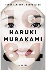 1Q84 (Vintage International) Kindle Edition