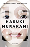 1Q84 (Vintage International) (English Edition)