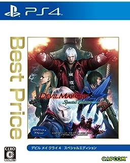 Devil May Cry - Definitive Edition: Amazon.es: Videojuegos