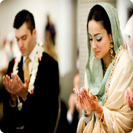 guayanilla muslim singles Meet muslim singles welcome to lovehabibi - the meeting place for muslim singles worldwide expand your horizons by creating a free profile, check out personals, and find that special someone.