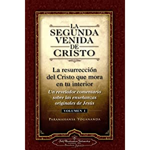 La Segunda Venida de Cristo, Vol. 2 (The Second Coming of ...