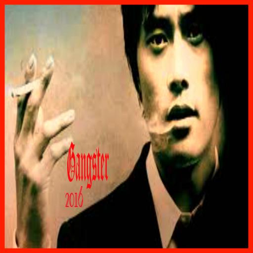 Gangster 2016 ()