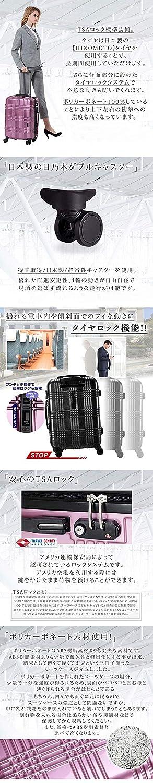 4b1da90d7c Amazon | スーツケース Mサイズ タイヤロック付き HINOMOTO ダブルキャスター キャリーケース 50L TSAロック 全6色  (ゴールド) | スーツケース